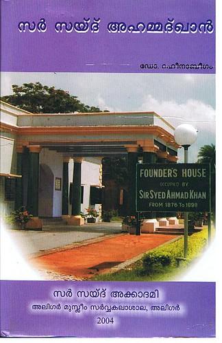 Sir Syed Biography 002