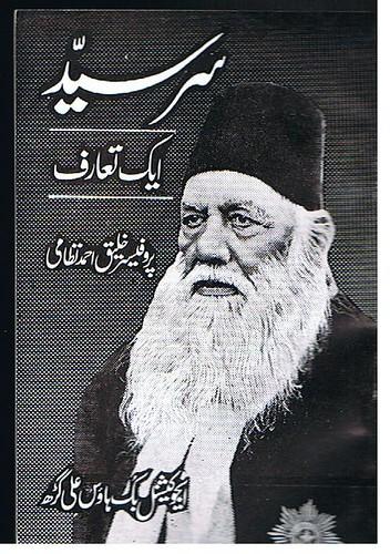 Sir Syed - Sir Syed Ek Ta-aruf