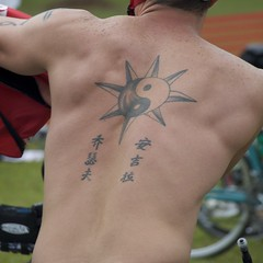 Yin Yang Star Back Tattoo (David Schexnaydre) Tags: tattoo star yang yinyang yin yingyang topv6666 backtattoo