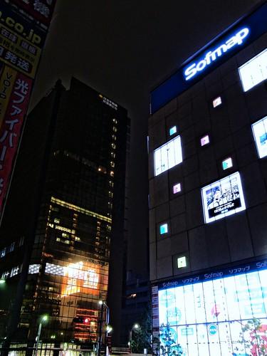 Akihabara Sofmap