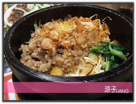 韓鄉 韓式料理11