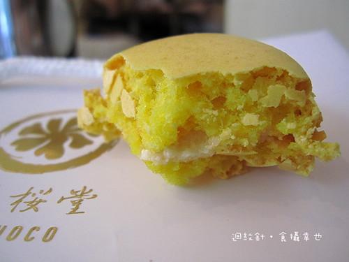 七見櫻堂香草macaron