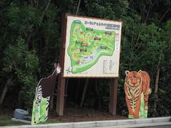 開国博Y150つながりの森