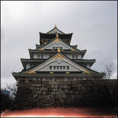 (Tommy Tomickey) Tags: film japan 50mm hasselblad osaka osakacastle  fujichromeprovia100f  501c nikon9000ed  expired2007