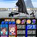 Bleach__Dark_Souls-Nintendo_DSScreenshots16136image0043 par gonintendo_flickr