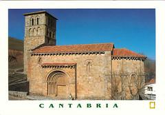 San Pedro Collegiate church  in Cantabria, Spain (Bubble-GumIV) Tags: postcard postcrossing collection bubblegum