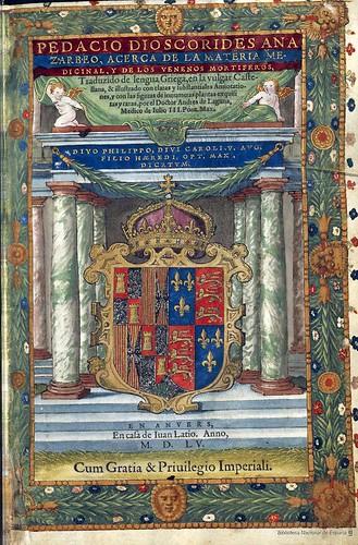 001- Portada Pedacio Dioscorides Anazarbeo anotado por Andres de Laguna año 1555
