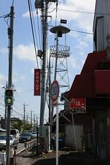 上寺山の火の見櫓(川越市)