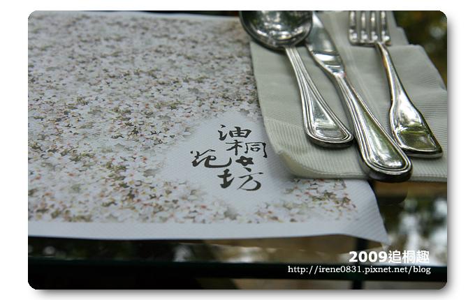 090427_04_油桐花坊
