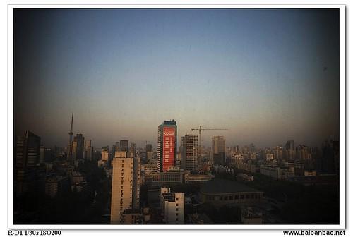 zhejiang-daily-7244
