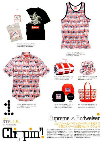 Supreme - Bud
