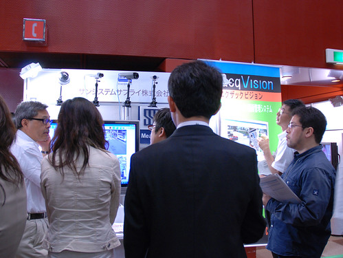 Axis Technology Showcase Tokyo, May 27, 2009 5