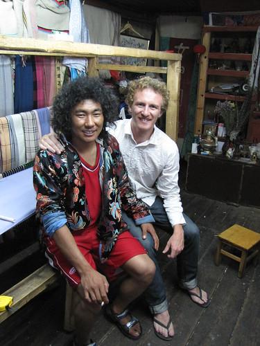 Lijiang weaver