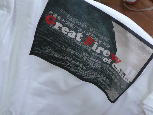 Gfw Tee 八荣八耻: by you.