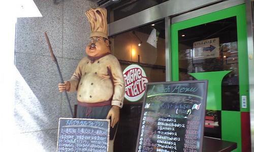 スパゲティ屋さんの店先