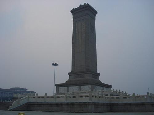 Tiananmen Square Memorial