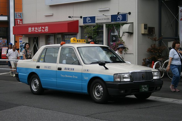 Toyota Comfort Taxi | Flickr - Photo Sharing!
