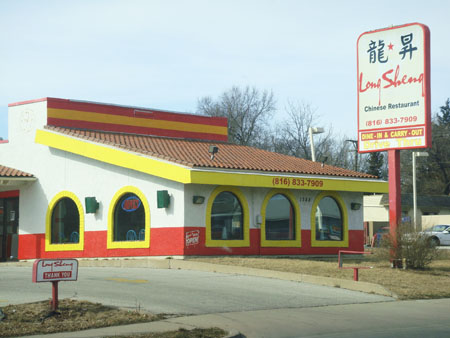 missouri trip: funny chinese food place.