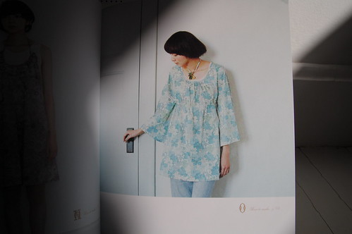 "Stylish Dress Book ""O"""