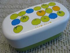 new bento box
