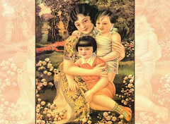 Qipao Calendar 6