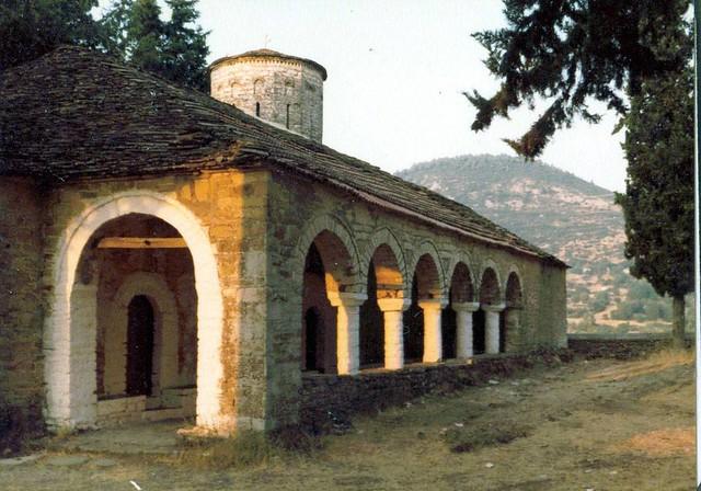 Ήπειρος - Ιωάννινα - Δήμος Ιωαννιτών Aγιος Γεώργιος (1774), Κούρεντα Ιωαννίνων