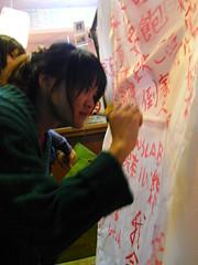 (ddio.tw) Tags:  2009        newslab ddiotw