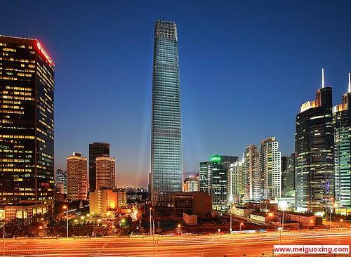 Beijing's Tallest Building