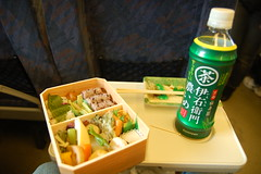 Excuse me waiter... there appears to be a Cthulhu in my bento box (Nasher) Tags: deleteme5 deleteme8 deleteme2 deleteme3 deleteme4 deleteme6 deleteme9 deleteme7 box deleteme10 gap cthulhu bento deleteme11 shinkansen filling cthulu ryleh