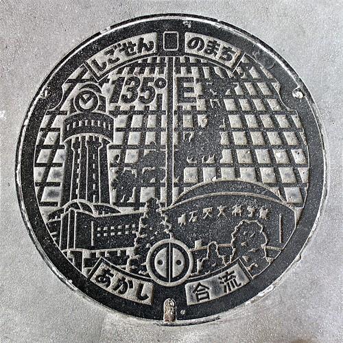 Akashi Manhole
