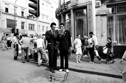 Москва 1993, И.Китуп и А.Тер-Оганян