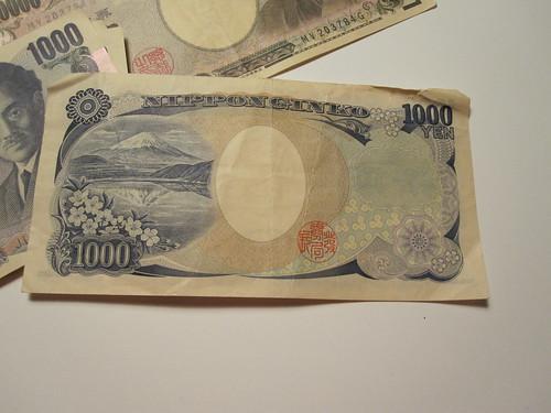 Sakura design on Yen