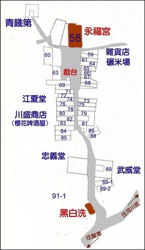 三坑老街導覽圖