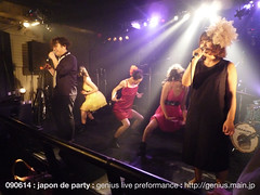 japon de party 13 ; denouement