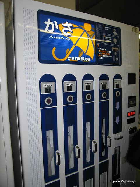 Umbrella vending machine, Ochanomizu2