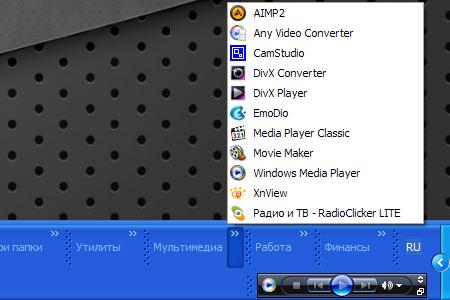 Так выглядит панель проигрывателя Windows Media
