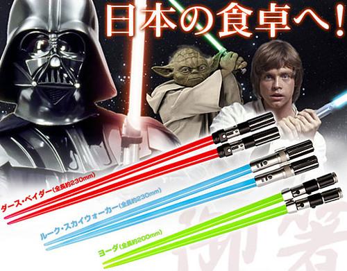 Star Wars eetstokjes