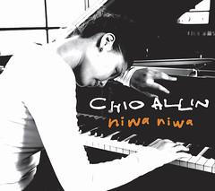 チオ・アリン『ニワニワ』(MCN-2003)