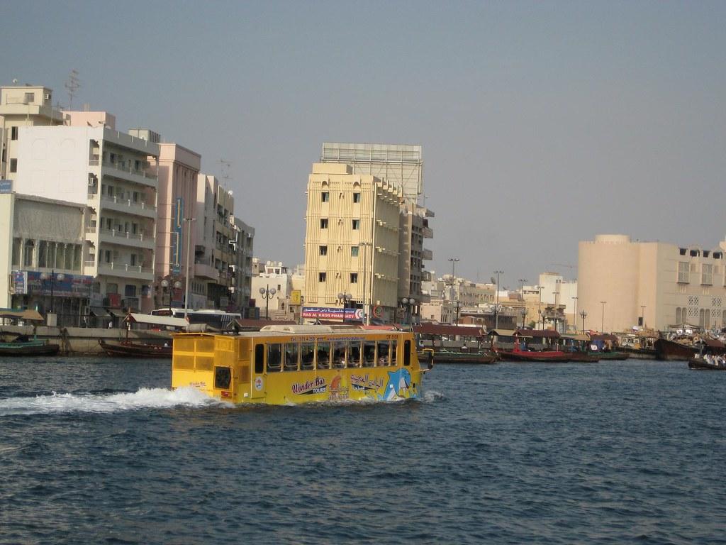 Deniz Otobüsü