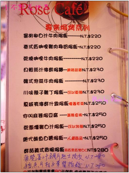 向陽玫瑰 (3).JPG