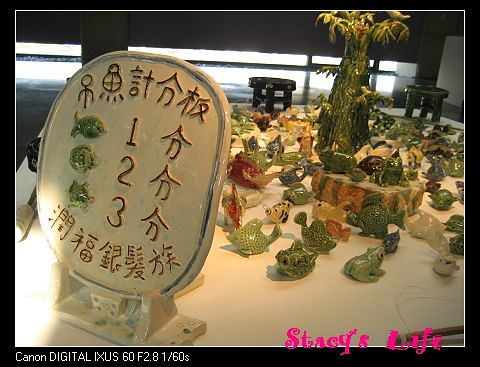 nEO_IMG_陶瓷鶯歌博物館 099