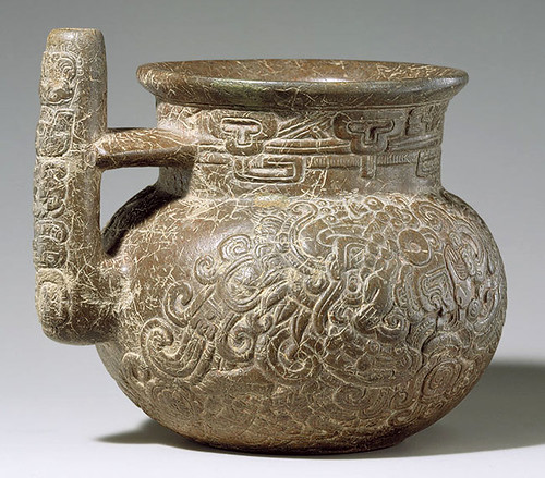 001- Jarra para beber- siglo I aC- México o Guatemala