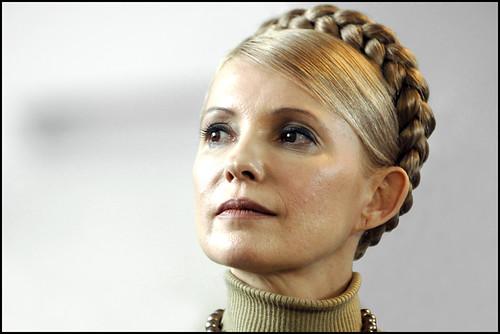 Ukraine Prime Minister Yulia Tymoshenko