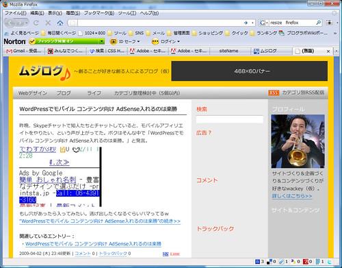 ブログデザイン by you.