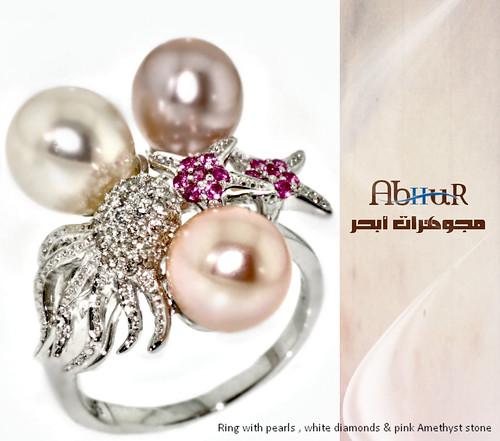 مجموعة مجوهرات _بالاحجار الكريمة والالماس 3430390767_44fc4fef82