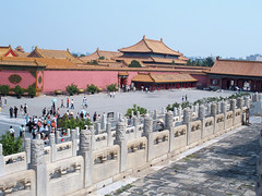 B064_FC_GateOfHeavenlyPurity (docsdl) Tags: china beijing forbiddencity 2008 gateofheavenlypurity