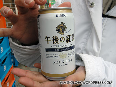 We like this Kirin milk tea