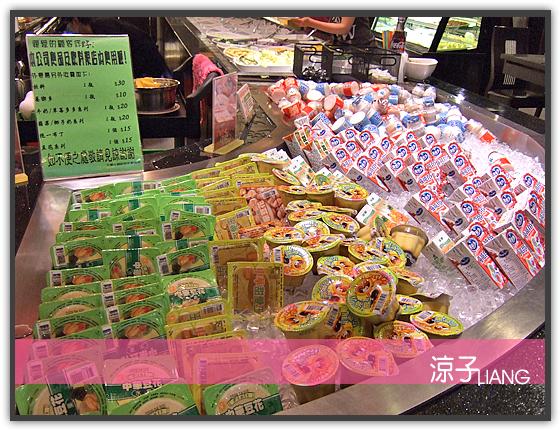 千葉火鍋 崇德店06