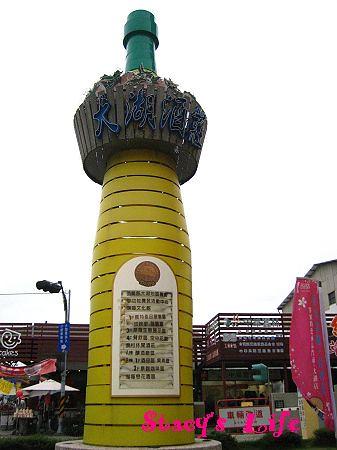 nEO_IMG_天空之城 032
