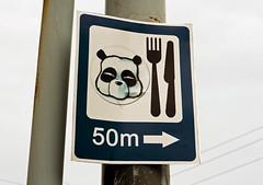 Kentucky Fried Panda (Pankcho) Tags: china bear food animal sign oso restaurant stencil panda dish head venezuela comida restaurante chinese knife fork cabeza zulia 12 plato maracaibo 50m seal ranma tenedor cuchillo estencil quesodebelceb